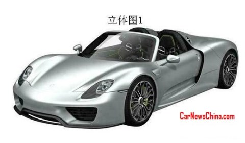 Production version photos of the Porsche 918 Spyder