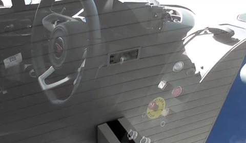 McLaren P1 interior shot