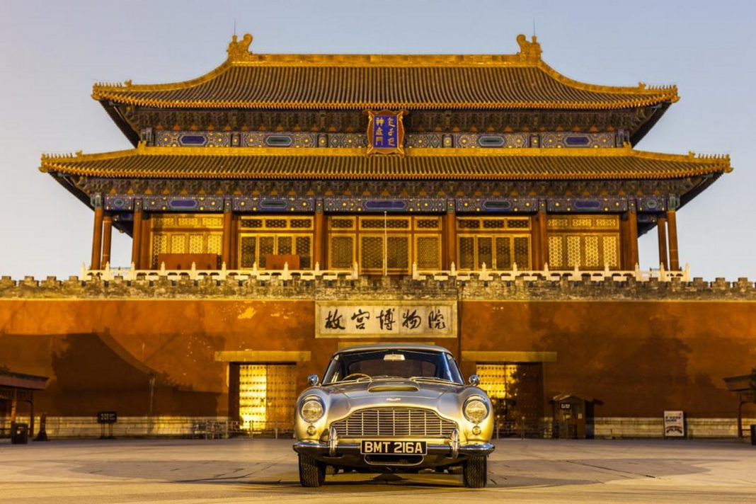 Aston Martin DB5 Shanghai Centenary Launch