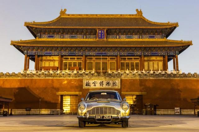 Aston Martin DB5 Shanghai Centenary Launch