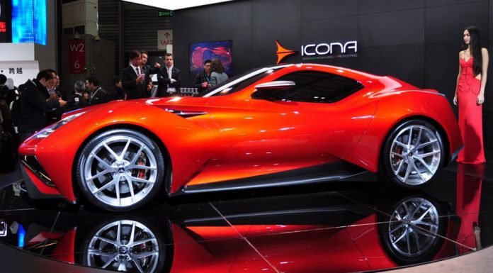 Icona Vulcano Concept at Shanghai