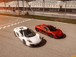McLaren Slashes Australian MP4-12C Prices by 20%
