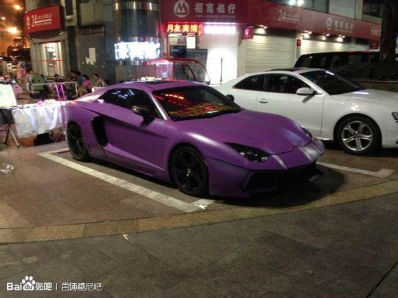 Overkill: Purple Lamborghini Aventador Replica in China