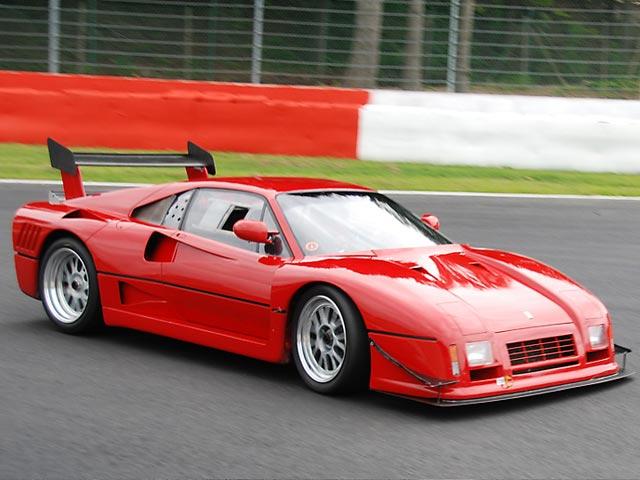 For Sale Ferrari 288 Gto Evoluzione Gtspirit