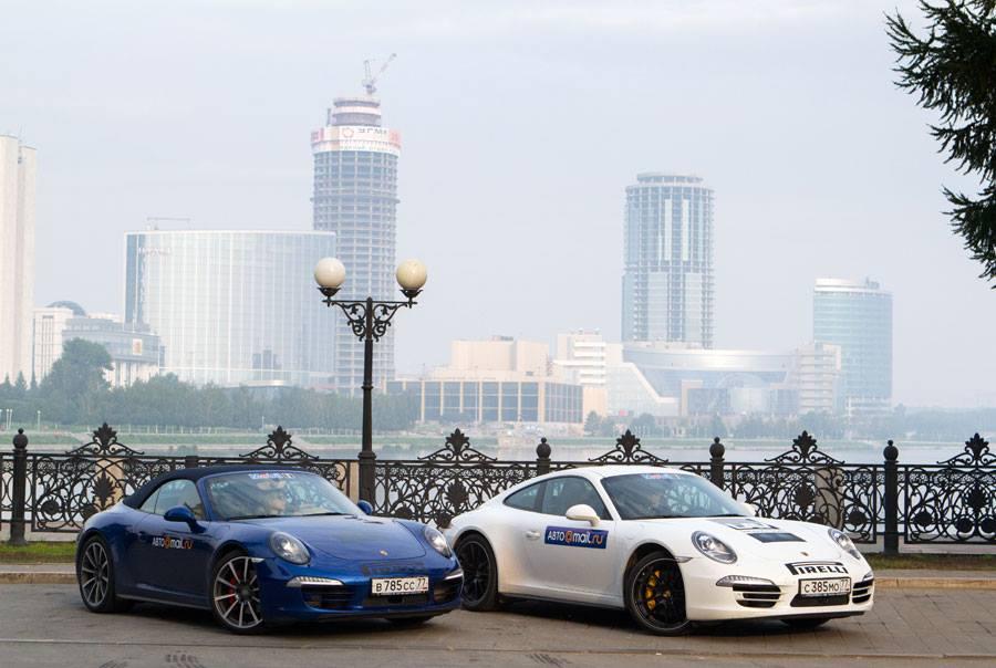 Porsche 911 Russian Tour