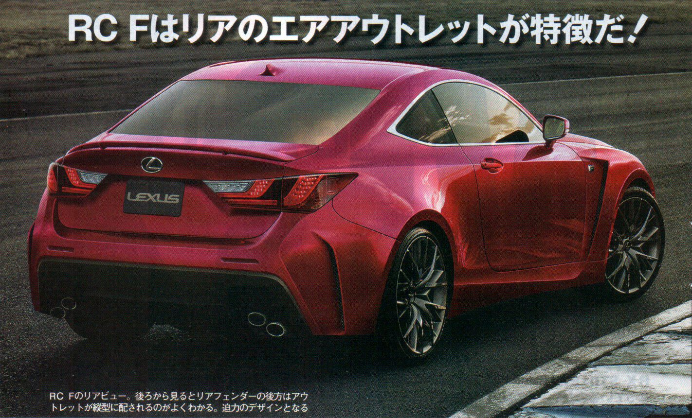 Are These Leaked Images of the 2014 Lexus RC F Coupe  GTspirit