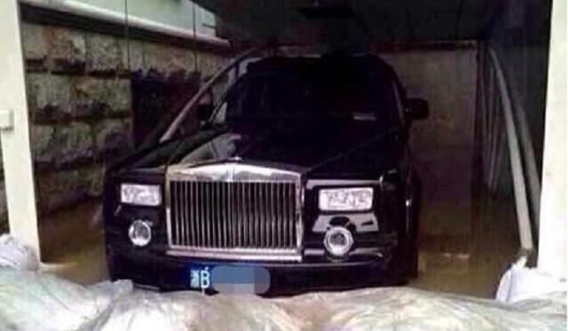Rolls Royce Phantom Fitow