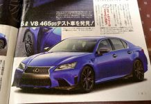 Lexus GS F Leaks in Japanese Magazine