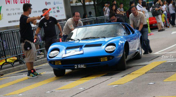 Blue Lamborghini Miura S