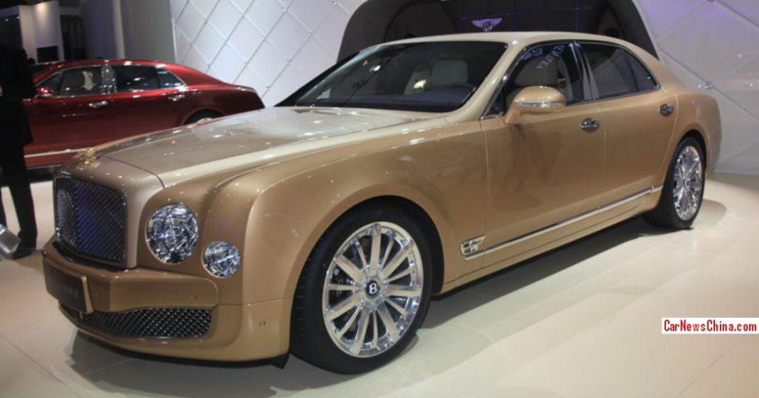 Guangzhou 2013: Bentley Mulsanne Four Seasons Edition Golden Pine Debuts