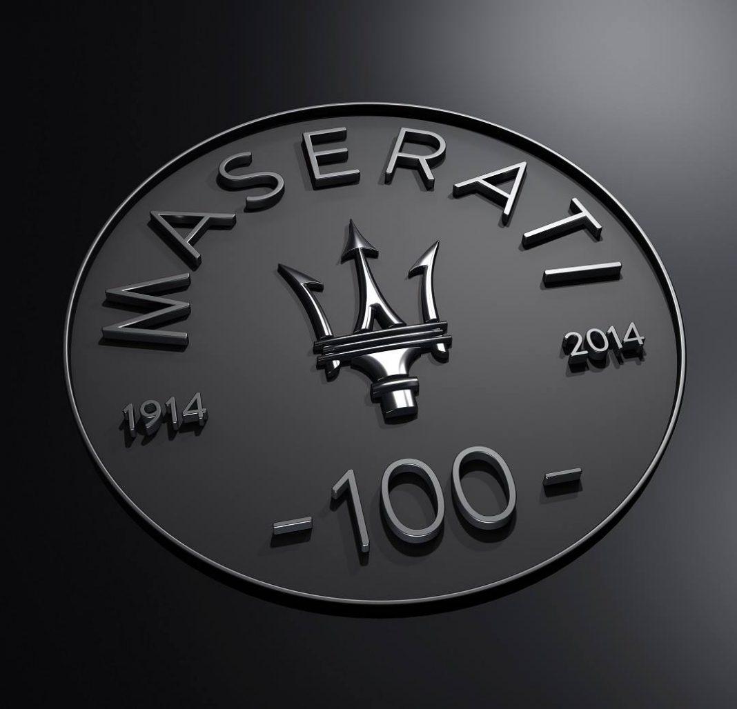 Exclusive: Maserati Bringing Jaguar F-Type Rivalling Concept to Geneva Motor Show 2014