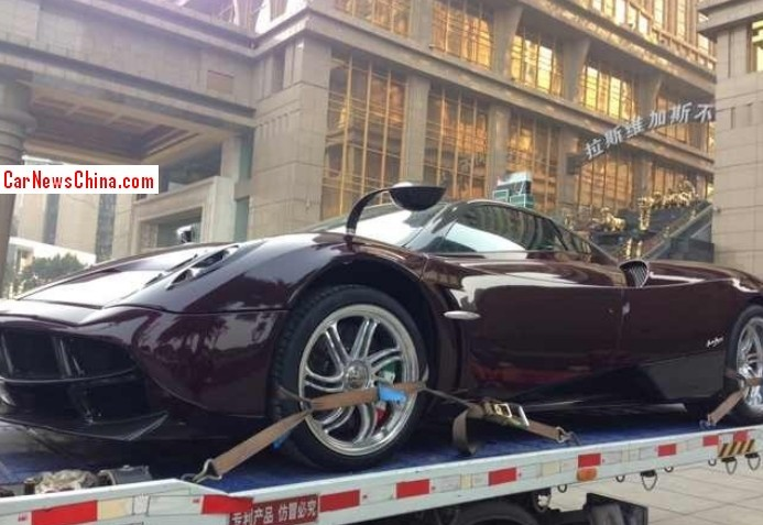 Very First Pagani Huayra Arrives in China
