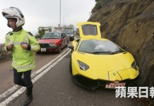 Lamborghini Aventador LP720-4 50th Anniversario Crashes Into Hong Kong Cliff