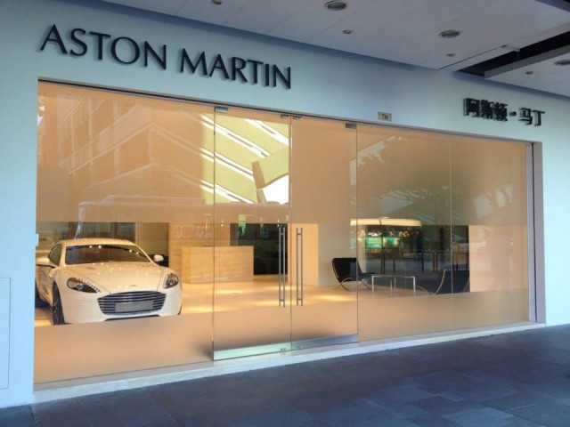 Aston Martin Opens New Showroom in Macau
