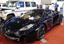 Wrecked McLaren 12C Up for Sale