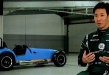 Kamui Kobayashi Drives Caterham 620R