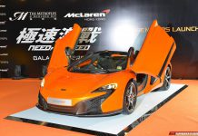 McLaren 650S Spider Launch in Hong Kong