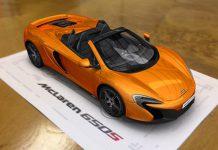 McLaren Launches Configuration App for 650S
