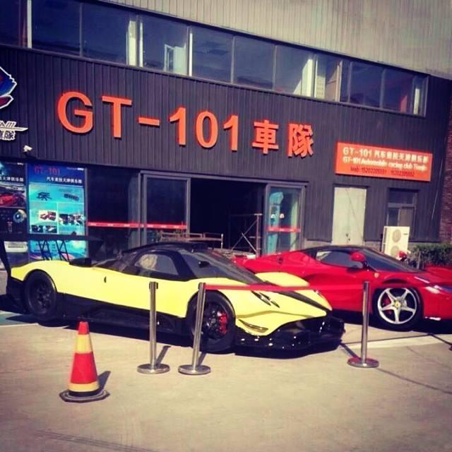 LaFerrari And Pagani Zonda R Replica In China