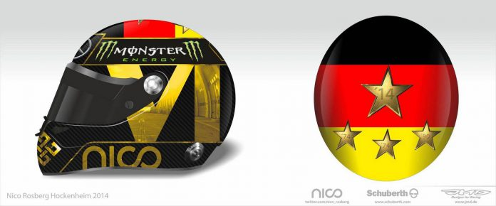 World Cup Special Edition Helmet