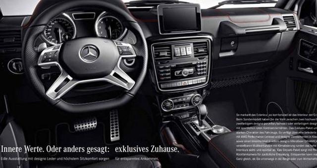 in - Mercedes G Class 2015 Black