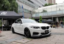Gallery: 3DDesign at BMW Familie 2014