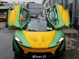 Overkill: Multicolored McLaren P1