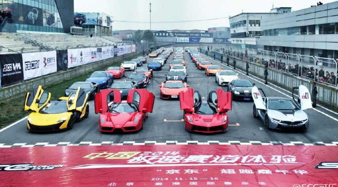 SCC China Supercar Meet