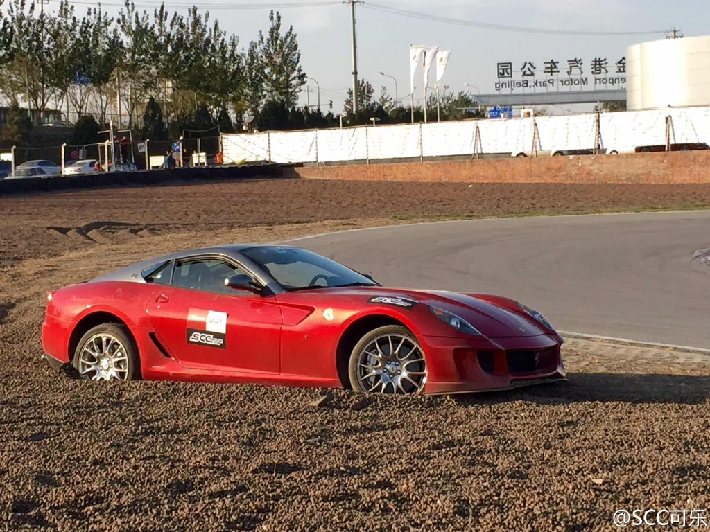 Gallery Scc China Supercar Meet Gtspirit