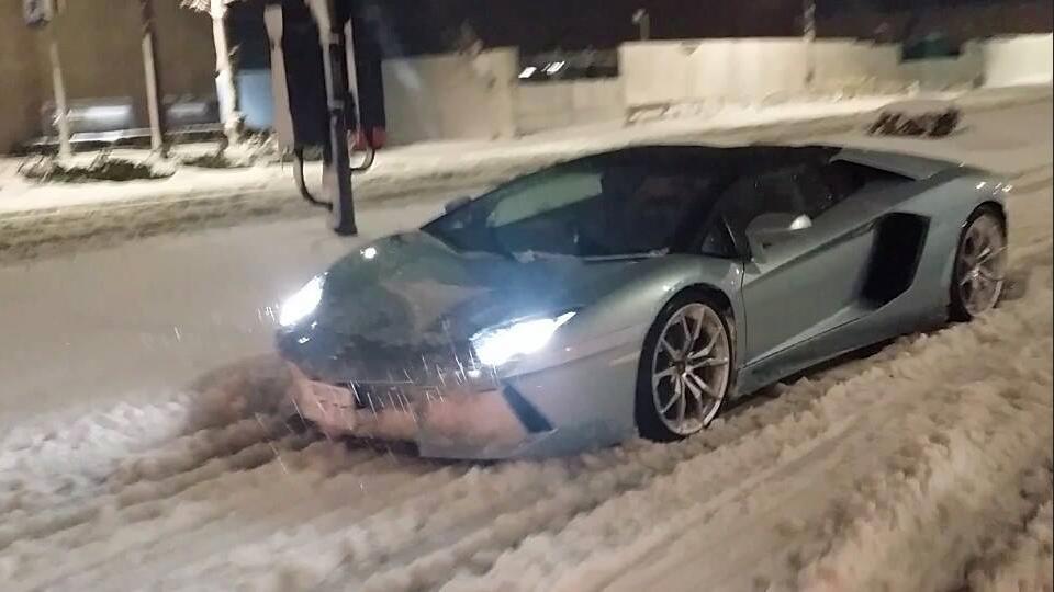 Lamborghini Aventador Tokyo