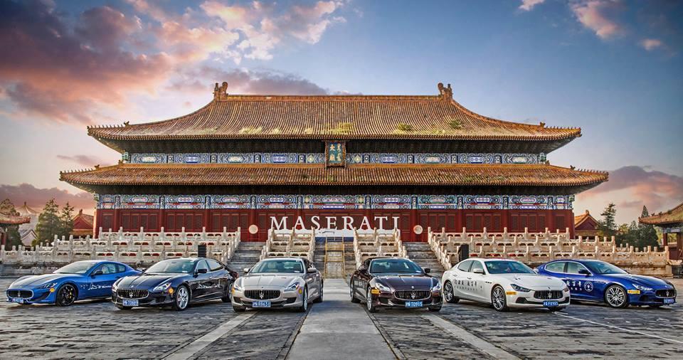 Best of Maserati 2014