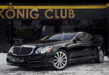 Maybach 57S Xenatec Coupe For Sale in Russia