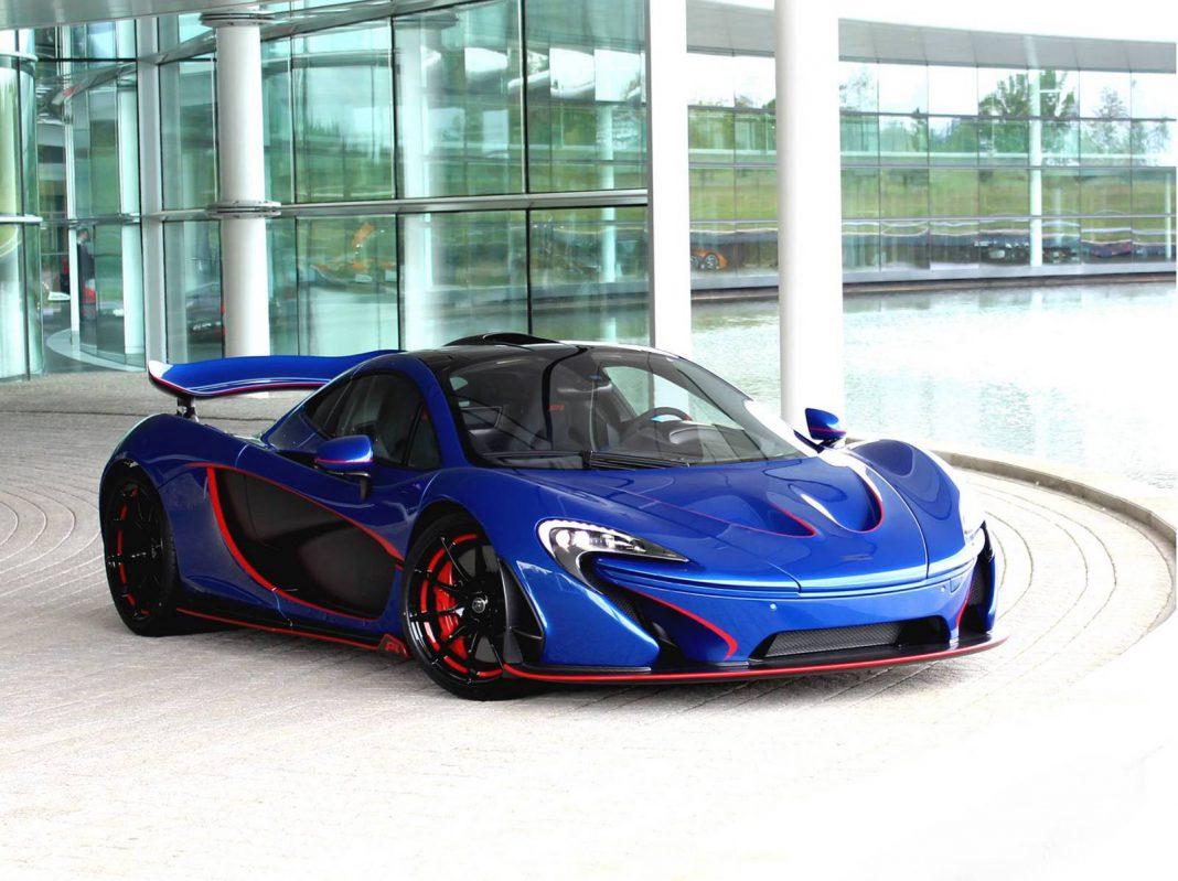 McLaren Automotive Reveals New MSO McLaren P1