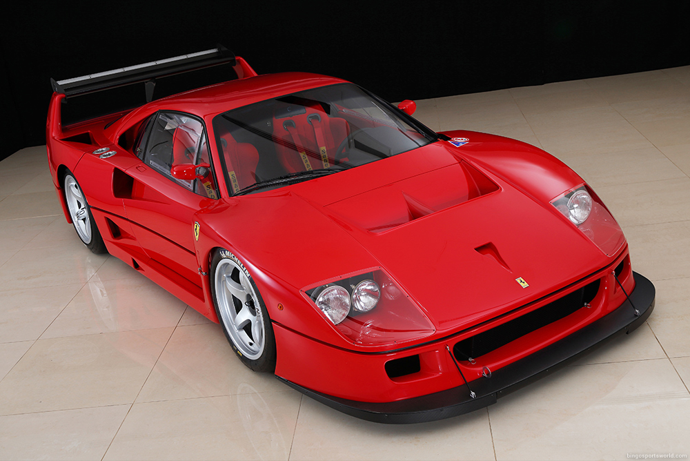 Exceptional Japanese Ferrari F40 Lm For Sale Gtspirit