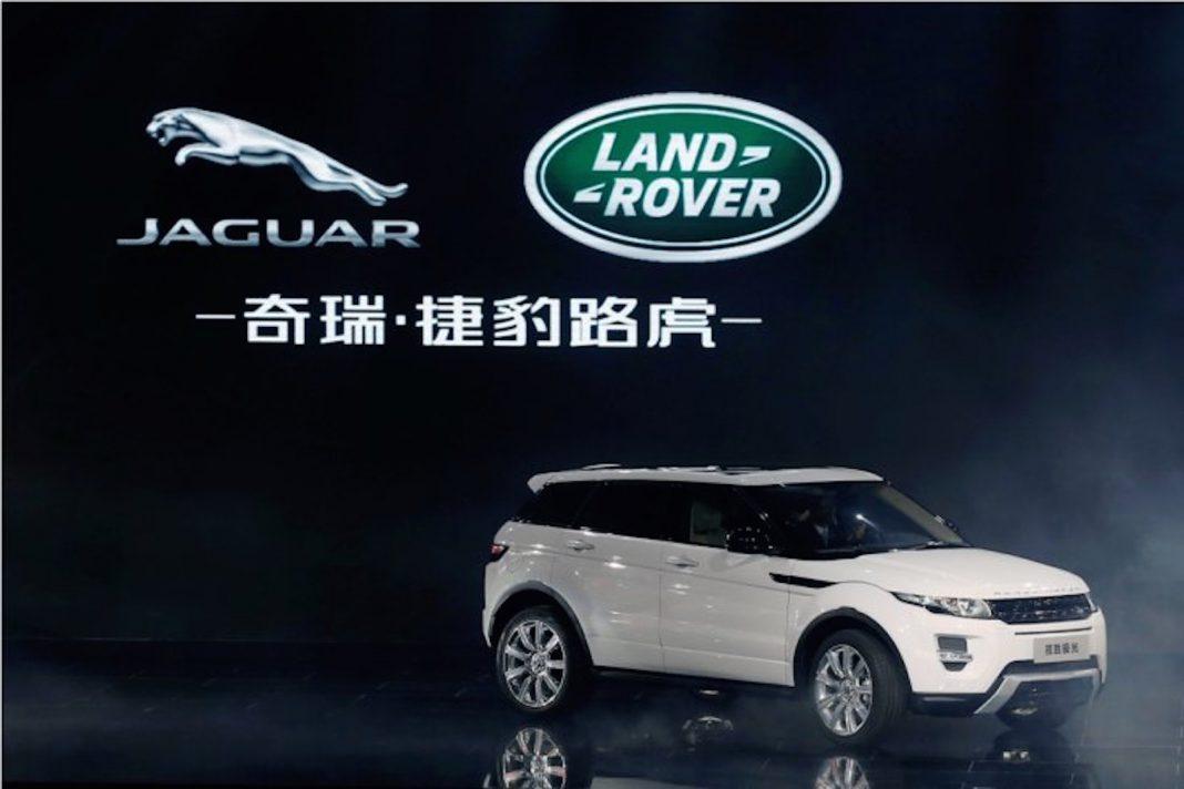 Jaguar Land Rover China