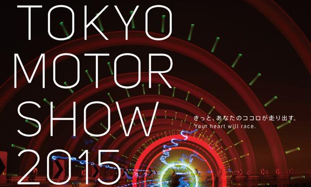 Tokyo Motor Show 2015 Exhibitor List