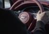 Bentley Bentayga teaser