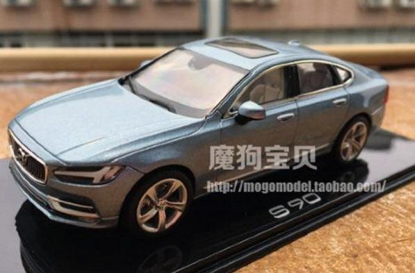 Volvo S90 leaked model front
