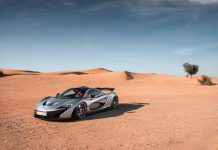 McLaren P1 in the desert