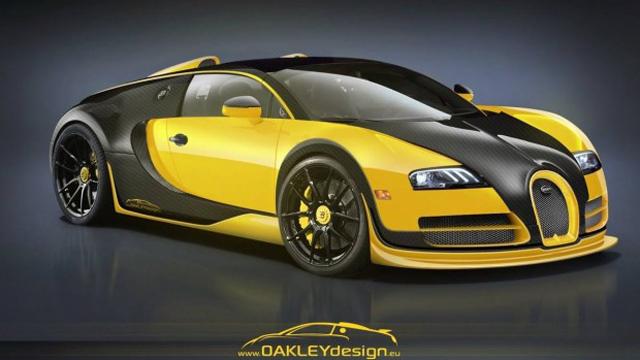 Oakley Design Bugatti Veyron front