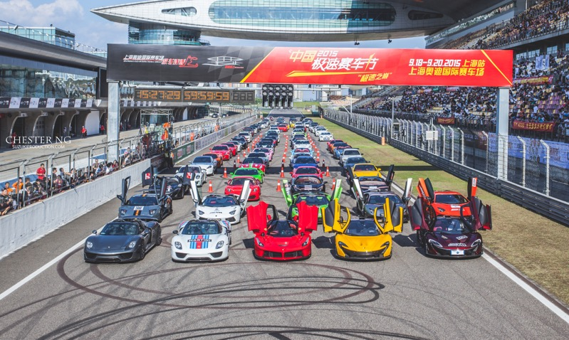 Beijing Supercar Club