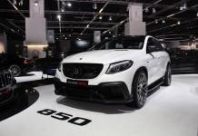 Mercedes-Benz GLE 63 Brabus