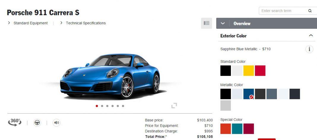 2016 Porsche 911 configurator launched