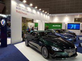 Alpina at the Tokyo Motor Show 2015