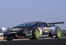 Lamborghini Murcielago Drift car