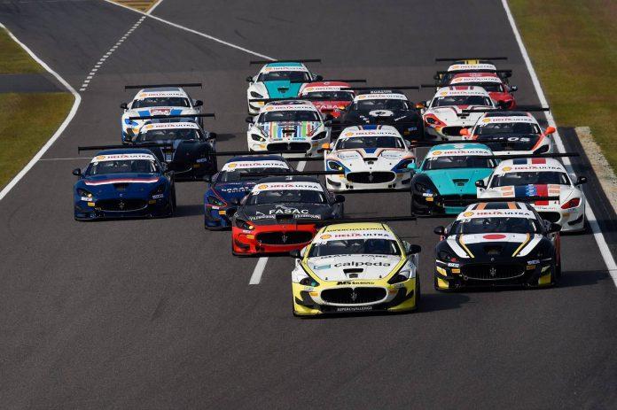 Maserati Trofeo Suzuka
