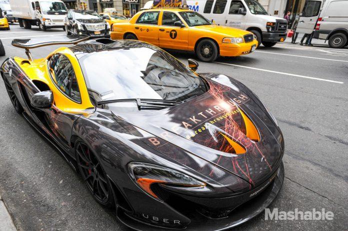 Uber McLaren P1 Manhattan