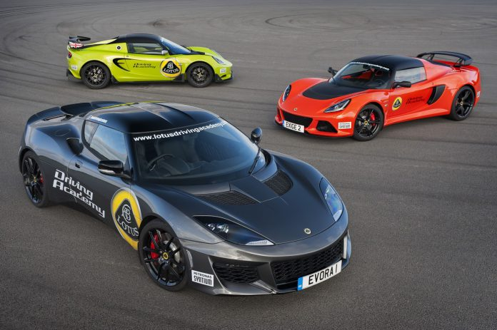 Lotus adds new models to Driving Academy
