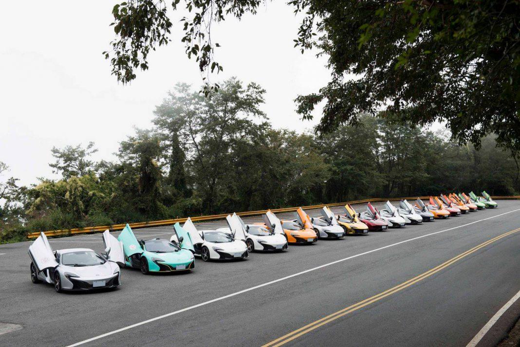 McLaren Taiwan lineup