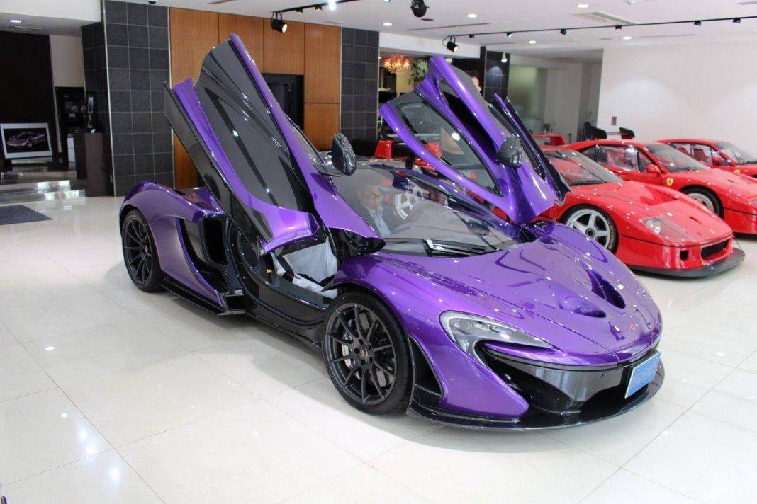 Purple McLaren P1 Bingo Sports